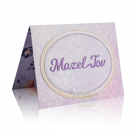 mazel tov card making, Hebrew sentiment die cut, words cutting dies, card making, Matty's Crafting Joy cutting dies